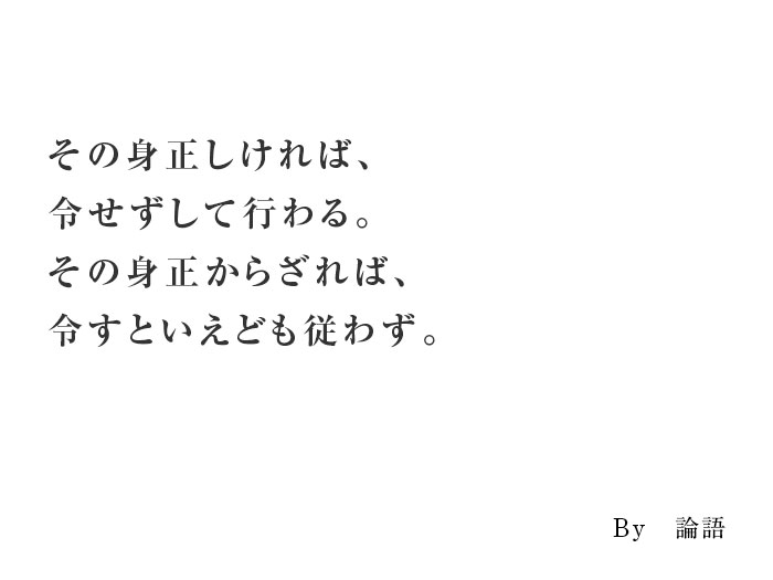 word1512