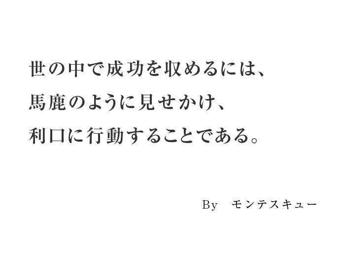 word1711