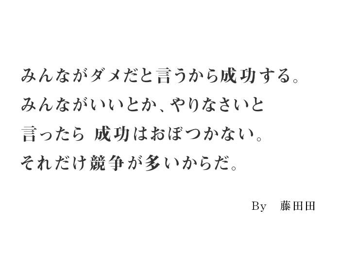 word1905-1